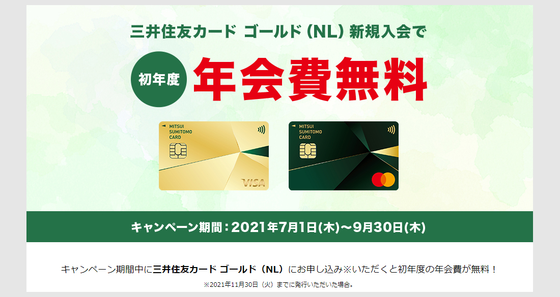 f:id:nobujirou:20210910231949j:plain