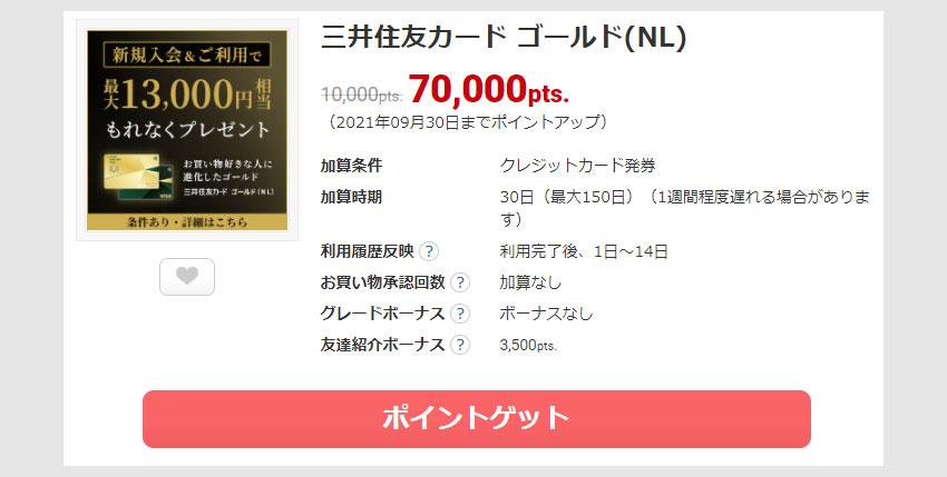 f:id:nobujirou:20210915170751j:plain