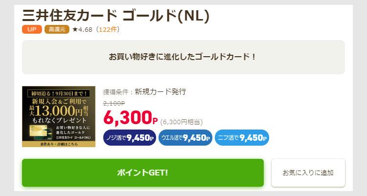 f:id:nobujirou:20210915171027j:plain
