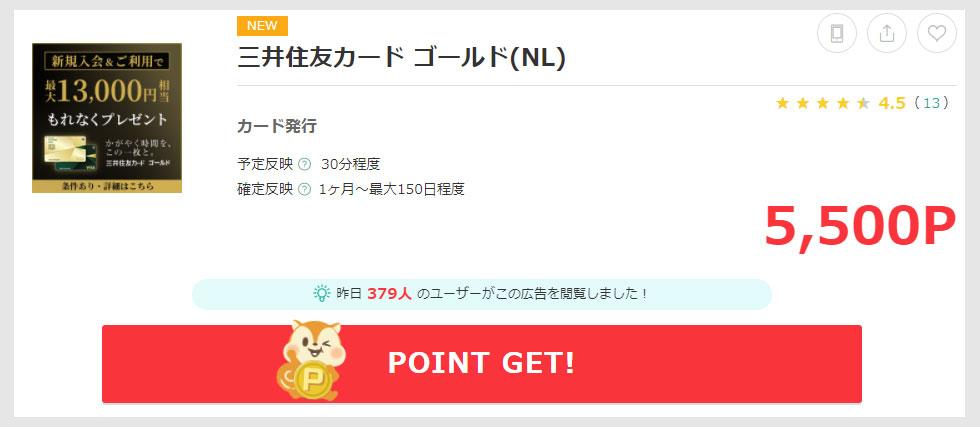f:id:nobujirou:20210915171135j:plain