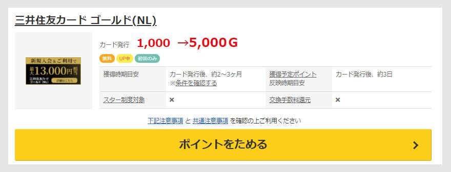 f:id:nobujirou:20210915171156j:plain