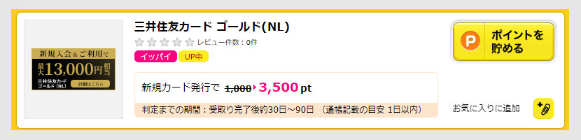 f:id:nobujirou:20210915171209j:plain