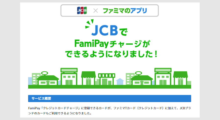 f:id:nobujirou:20210930152158j:plain