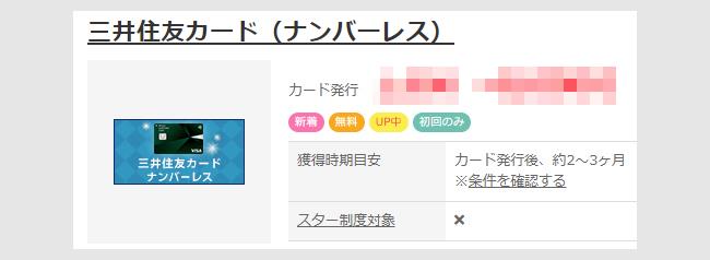 f:id:nobujirou:20211005153629j:plain