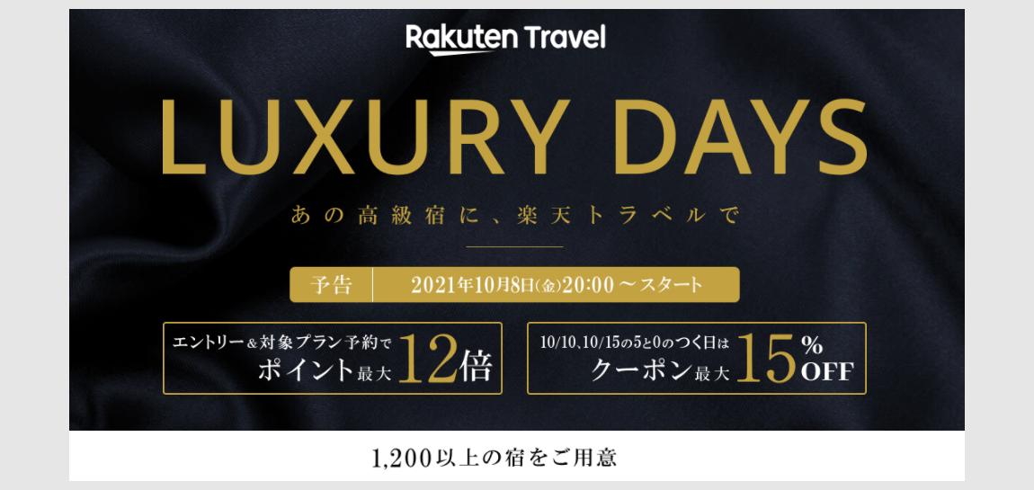f:id:nobujirou:20211007170153j:plain