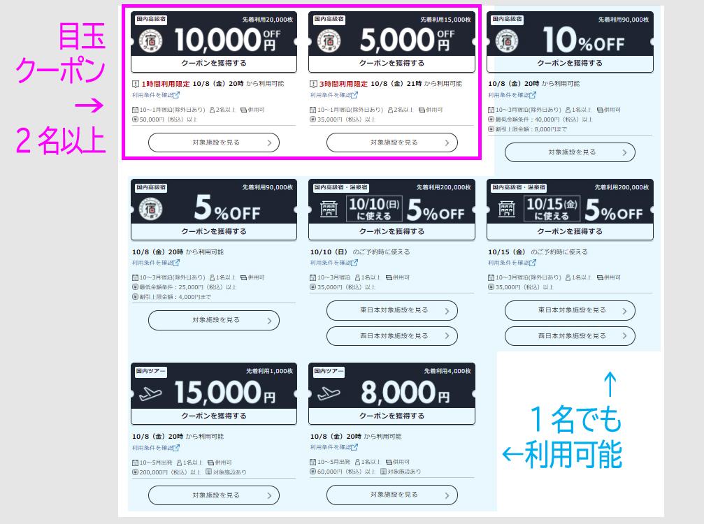 f:id:nobujirou:20211007170248j:plain