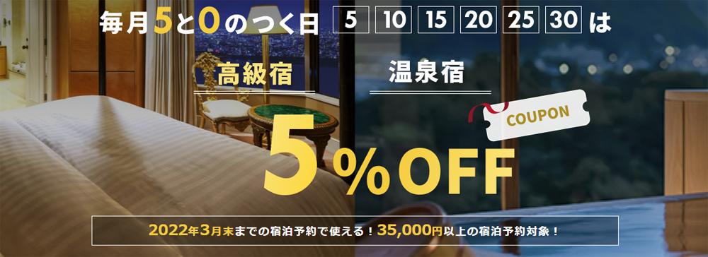 f:id:nobujirou:20211007170742j:plain