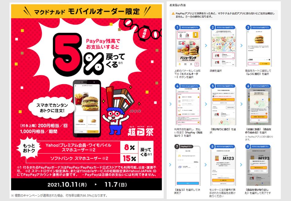 f:id:nobujirou:20211011122727j:plain