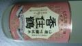 香住鶴 山廃 吟醸純米