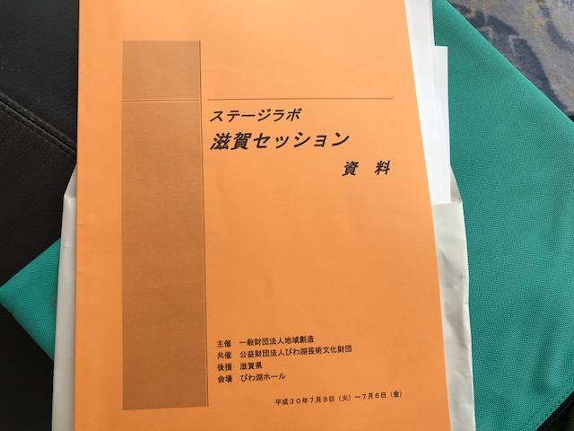 f:id:nobuko945:20180709005158j:image:w360