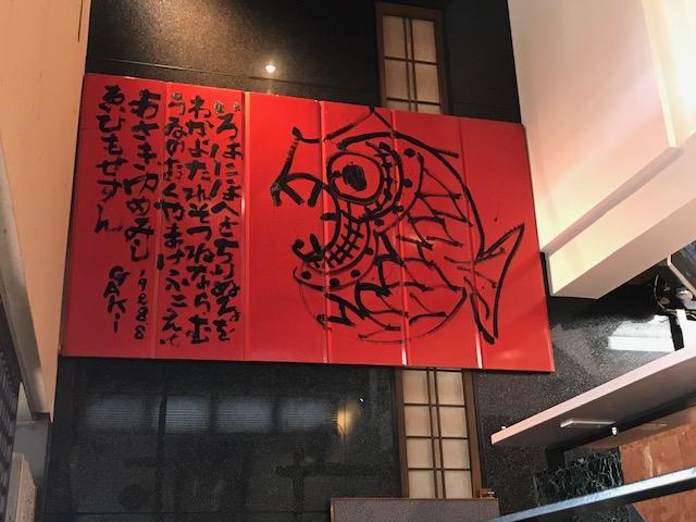 f:id:nobuko945:20180709011146j:image:w360