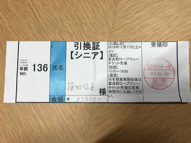 20181012063257