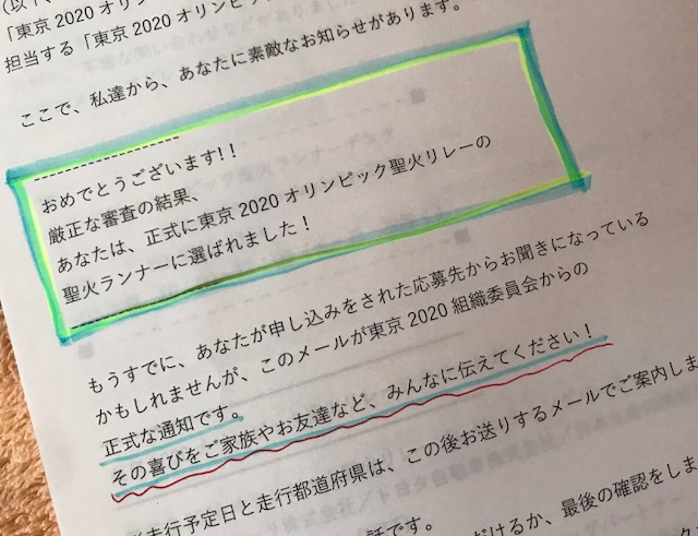 f:id:nobuko945:20200126085547j:plain