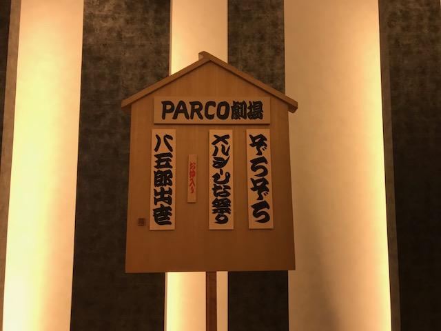 f:id:nobuko945:20200204191832j:plain