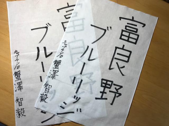 f:id:nobuko945:20210603075921j:plain
