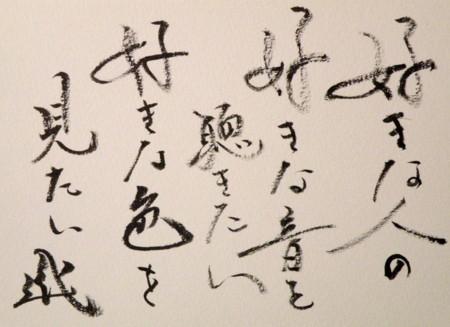 f:id:nobukume:20090713235616j:image