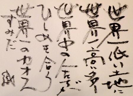 f:id:nobukume:20090714231423j:image