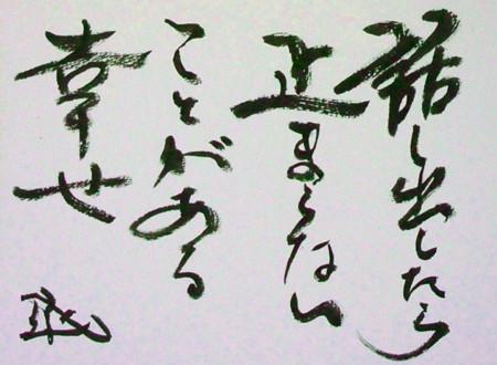 f:id:nobukume:20090925073234j:image