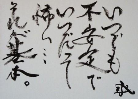 f:id:nobukume:20090927235223j:image