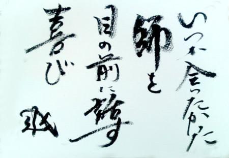 f:id:nobukume:20091007154456j:image