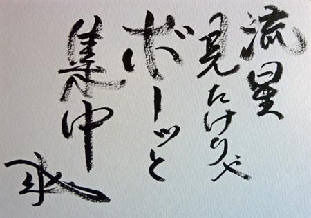 f:id:nobukume:20091022065214j:image
