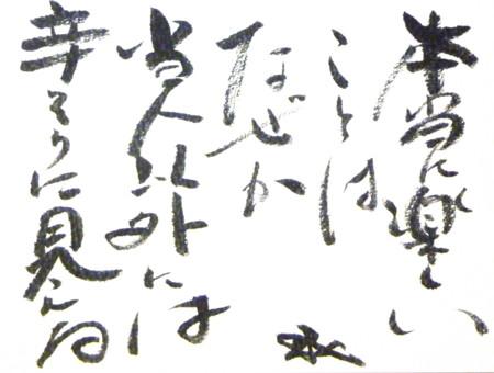 f:id:nobukume:20100314002558j:image