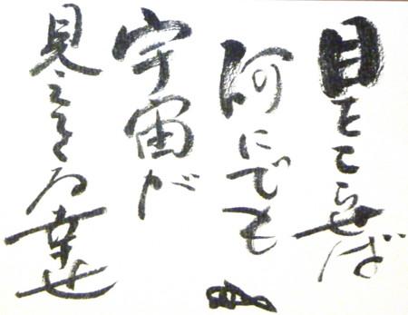 f:id:nobukume:20100314002627j:image