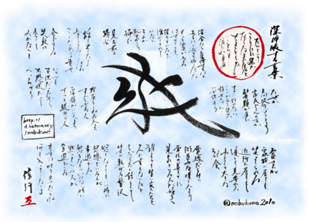 f:id:nobukume:20100421110436j:image