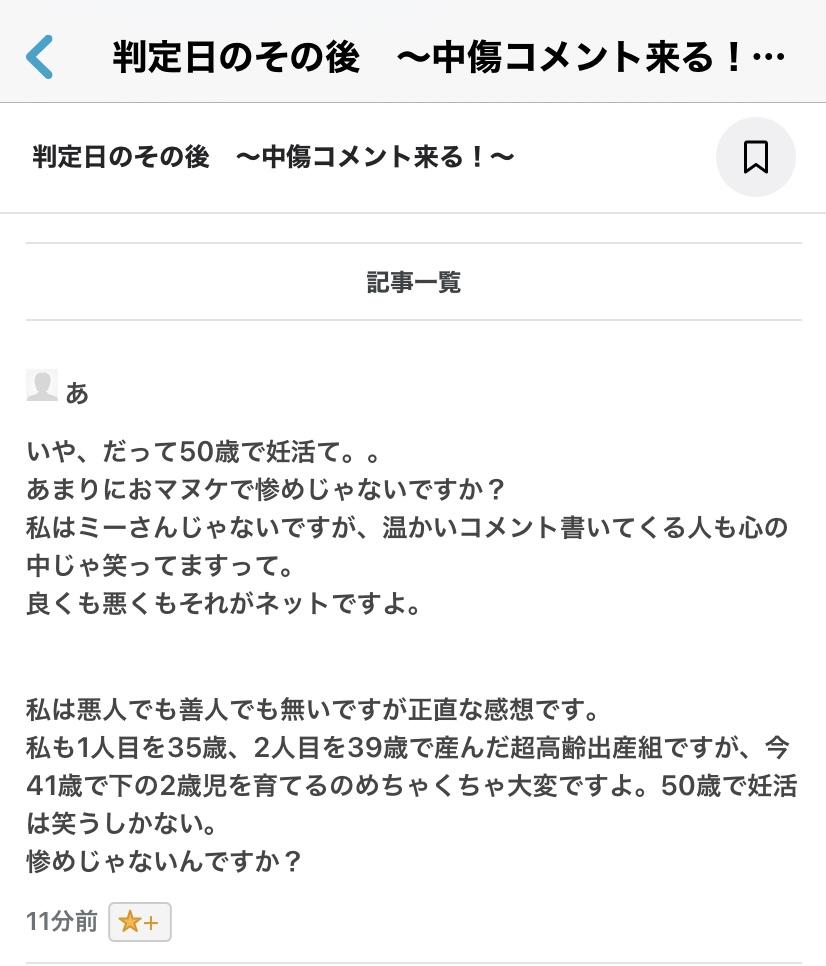 f:id:nobumaman:20210705232435j:plain