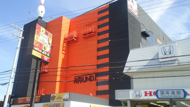 f:id:nobumichi02:20110219123031j:image:h150