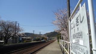 f:id:nobumichi02:20110417094645j:image:h150