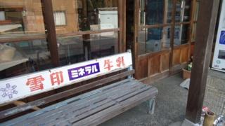 f:id:nobumichi02:20110417152726j:image:h150