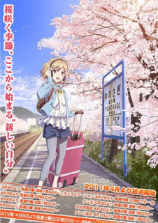 f:id:nobumichi02:20110420202758j:image:h300
