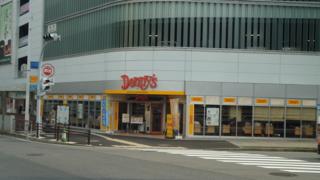f:id:nobumichi02:20110724161018j:image:h150