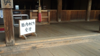 f:id:nobumichi02:20110731115251j:image:w280