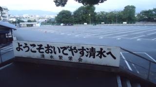 f:id:nobumichi02:20110906053603j:image:h150