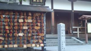 f:id:nobumichi02:20110906061752j:image:h150