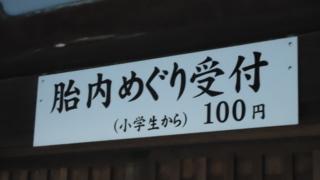 f:id:nobumichi02:20110906062326j:image:h150