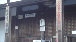 f:id:nobumichi02:20110906062432j:image:h150