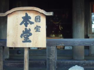 f:id:nobumichi02:20110906070238j:image:h150