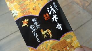 f:id:nobumichi02:20110906102113j:image:h150