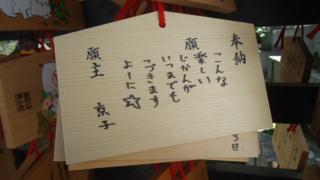 f:id:nobumichi02:20110906103133j:image:h150