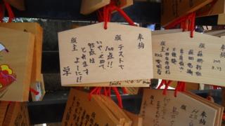 f:id:nobumichi02:20110906103241j:image:h150