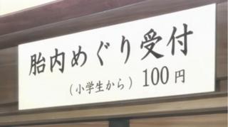 f:id:nobumichi02:20110906173000j:image:h150