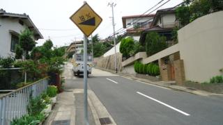 f:id:nobumichi02:20120623123515j:image:h150