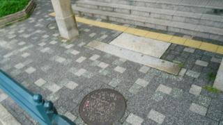 f:id:nobumichi02:20120623145758j:image:h150