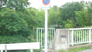 f:id:nobumichi02:20120623171444j:image:h150