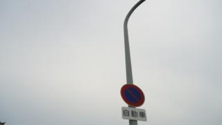 f:id:nobumichi02:20120623172636j:image:h150
