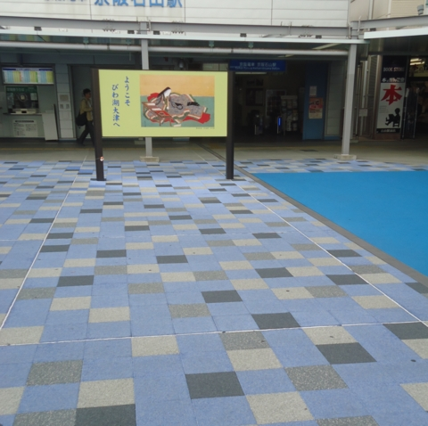 f:id:nobumichi02:20121006095423j:image:w230