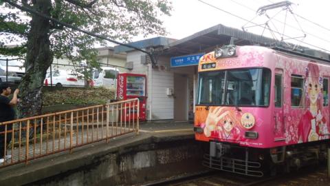 f:id:nobumichi02:20121006120010j:image:h150